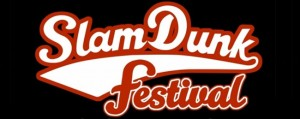 slamdunkfest_f